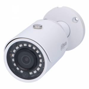 Kamera IP Entry 2MP, bullet, obiektyw 2.8mm